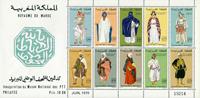 Marocco - YT BL6 - Mint