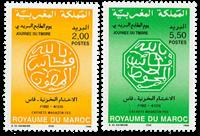 Marocco - YT 1203-04 - Mint