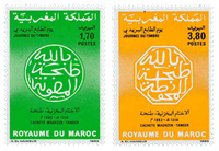 Marocco - YT 1137-38 - Mint