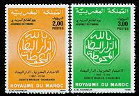 Marocco - YT 1078-79 - Mint