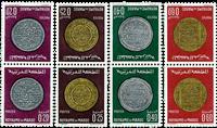 Marocco - YT 578-81A - Mint