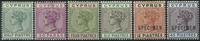 Cyprus 1882-96 - 6 unused stamps