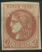 France 1870 - AFA no. 37 - unused