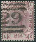 Great Britain 1875 - AFA no. 40 - cancelled
