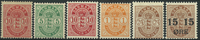 Danmark 1885-1904 - 6 postfriske Våbentyper
