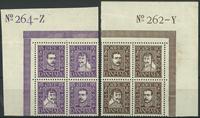 Danmark 1924 - 2 marginal 4-blokke
