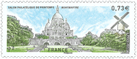 France - Spring Expo *Salon Printemps* - Mint stamp