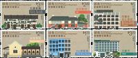 Hong Kong - Historiske bygninger - Postfrisk sæt 6v