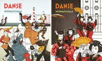 United Nations Geneva - Dance - Cancelled set of 2 s/s
