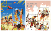 United Nations New York - Dance - Cancelled set of 2 s/s