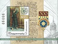 Hungary - Reformation - Mint souvenir sheet