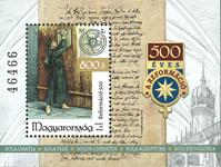 Ungarn - Reformationen - Postfrisk miniark