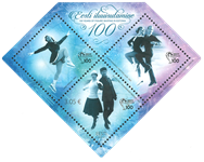 Estland - Skøjteløb - Postfrisk miniark