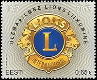 Estonia - Lions Club - Mint stamp