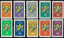Centralafrika - YT S1-10 - Postfrisk