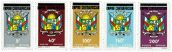 Centralafrika - YT S17-21 - Postfrisk