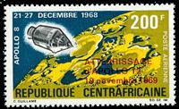 Centralafrika - YT PA83 - Postfrisk