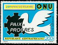 Centralafrika - YT PA90 - Postfrisk