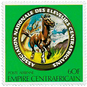 Central Africa - YT PA207 - Mint