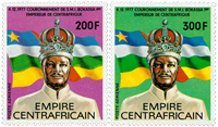 Central Africa - YT PA184-85 - Mint
