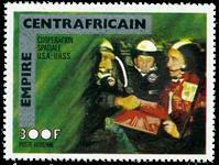 Centralafrika - YT PA165 - Postfrisk