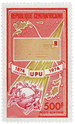 Central Africa - YT PA130 - Mint