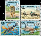 Centralafrika - YT 666-69 - Postfrisk
