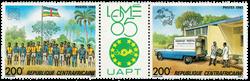 Centralafrika - YT 671A - Postfrisk