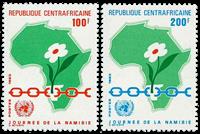 Centralafrika - YT 592-93 - Postfrisk