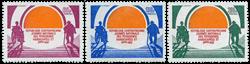 Centralafrika - YT 599-601 - Postfrisk