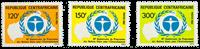 Centralafrika - YT 541-43 - Postfrisk