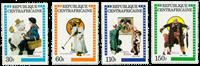 Centralafrika - YT 499-502 - Postfrisk