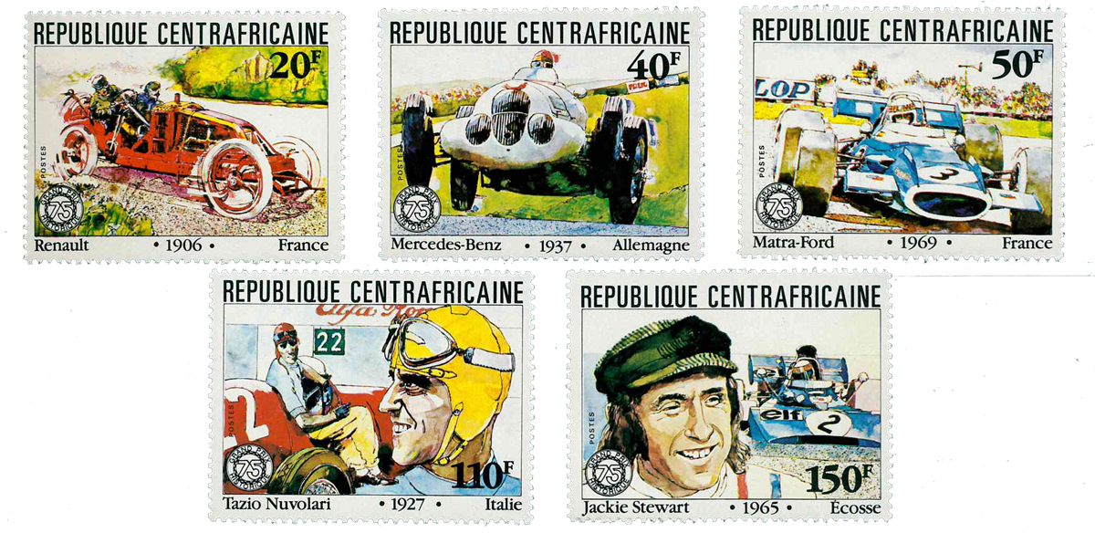 Centralafrika - YT 457-61 - Postfrisk