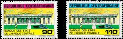 Centralafrika - YT 468-69 - Postfrisk