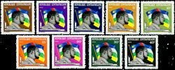 Centralafrika - YT 203-11 - Postfrisk