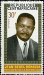 Centralafrika - YT 132 - Postfrisk