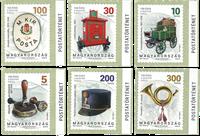 Hungary - Postal History - Mint set 6v