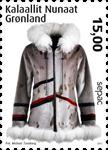 Grønland - Sepac 2017 - Postfrisk frimærke