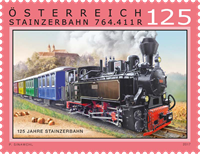 Austria - 125 years of the Stainzer railway - Mint stamp