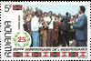 Rwanda 1987. 25 året for uafhængighed - Postfrisk enkeltmærke