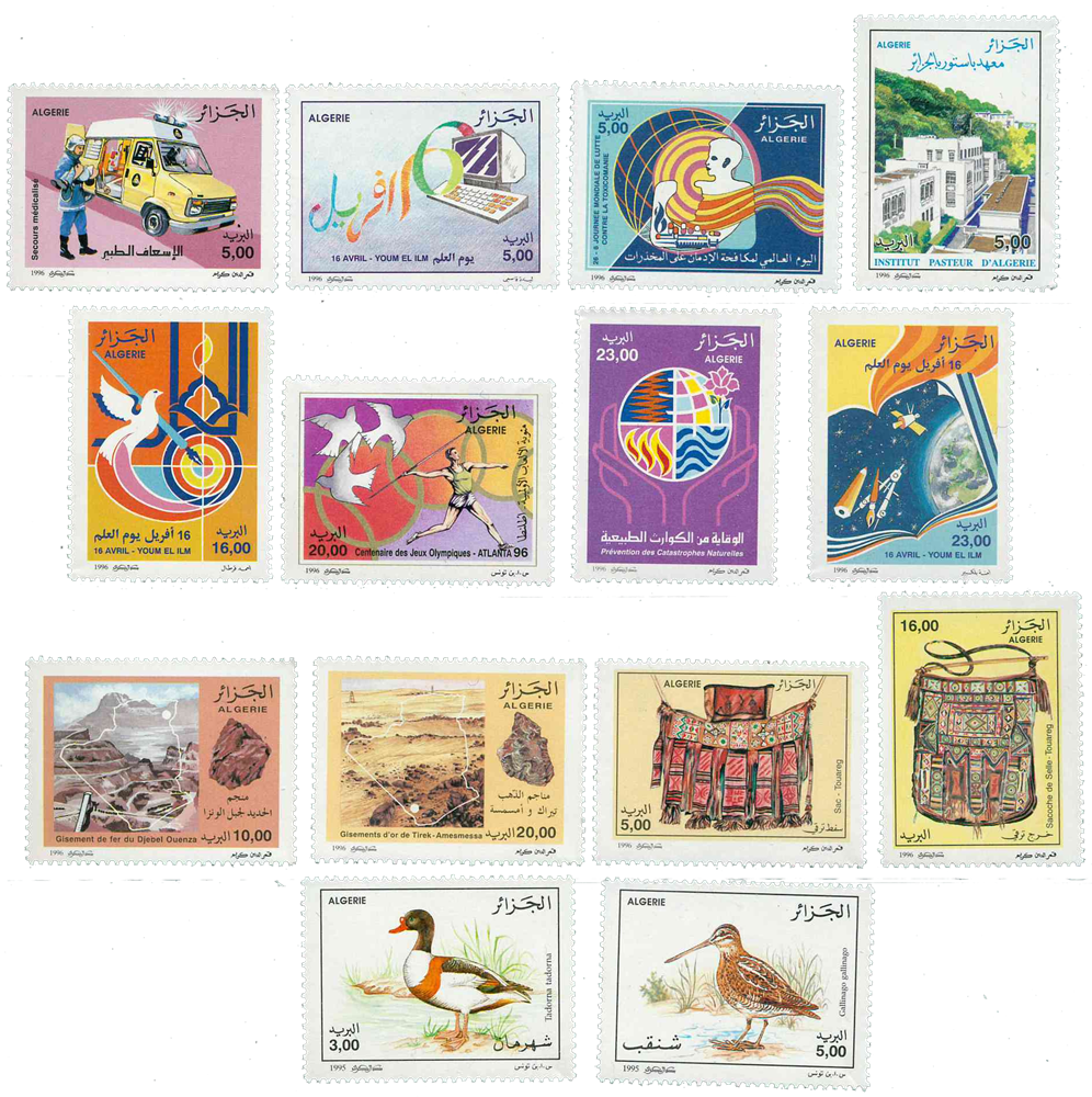 Algeriet - Årgang 1996 postfrisk, ukomplet
