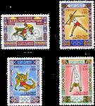 Algeriet - Årgang 1972 postfrisk, ukomplet