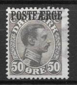 Denmark 1922 - PF AFA 7 - Cancelled