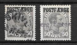 Danmark  1922 - PF - AFA 7 + 7a - stemplet