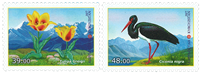 Kyrgyzstan - Black stork and tulip - Mint set 2v