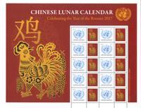 FN New York - Hanens år - Postfrisk ark