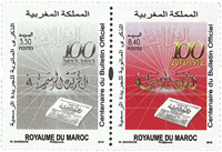 Morocco - 100 years official register - Mint set