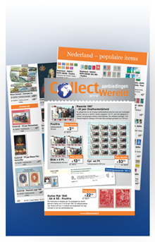 Collect Wereld - NF1707