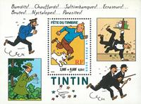 France - Mint souvenir sheet - YT No. 28