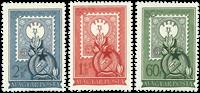 Hungary - AFA no. 1179-81 *